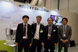 Japanese Ophthalmological Society Centervue Eidon Fabian